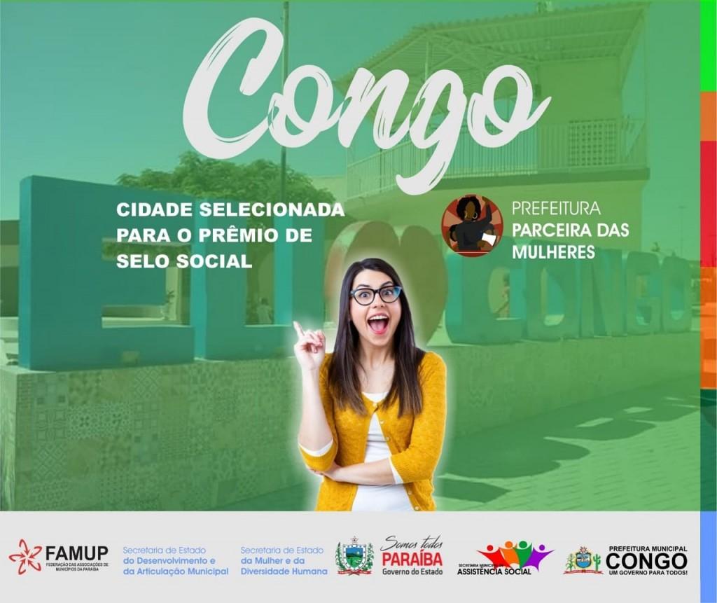 """Congo está entre cidades selecionadas para a 2° edição do Prêmio Selo Social """"Prefeitura Parceira das Mulheres"""""""