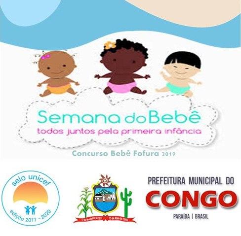Secretarias de Assistência Social e Saúde de Congo iniciam nesta terça-feira a Semana do Bebê 2019